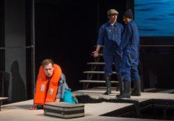 Der Junge mit dem Koffer: Jonas Breitstadt, Lukas Bischof, Ute Hamm